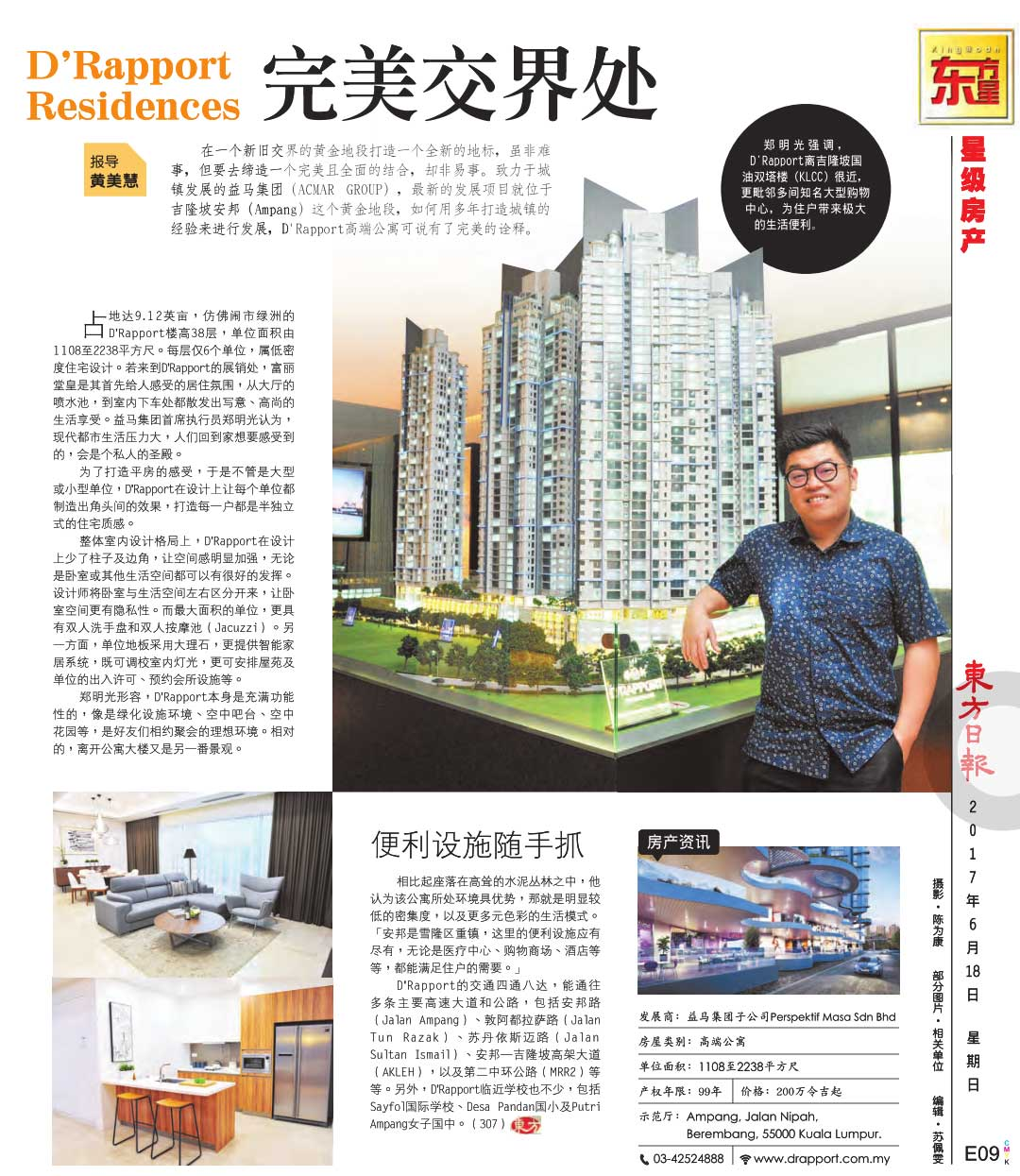 kl house for sale